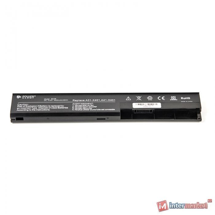 Аккумулятор PowerPlant для ноутбуков ASUS X401 (ASX401LH, A32-X401) 10.8V 4400mAh